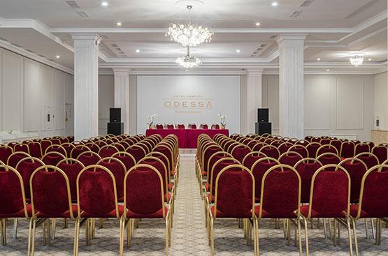 Конференції
